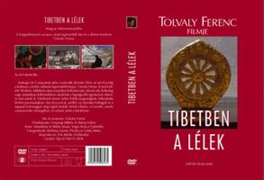 tibetDVD